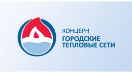 zaporozhcev-na-nekotoroe-vremya-lishat-g