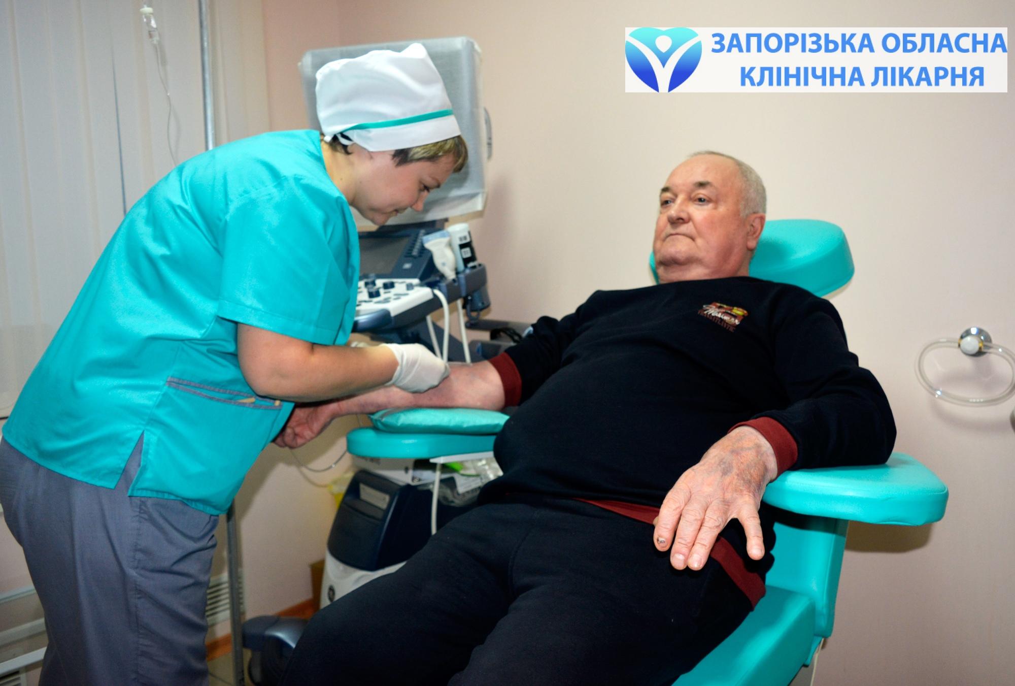 pacient-na-procedurakh-v-otdelenii-rev