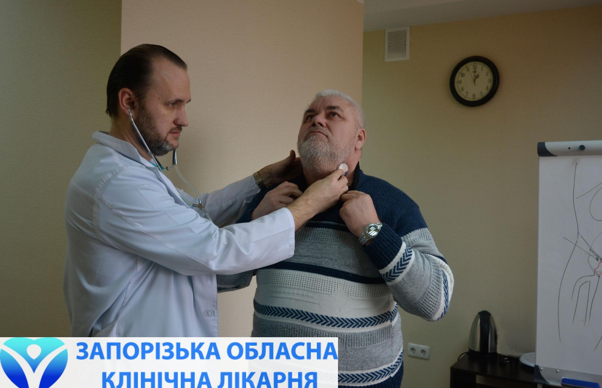 Благодаря симультанной операции пациент решил две серьезные проблемы со здоровьем
