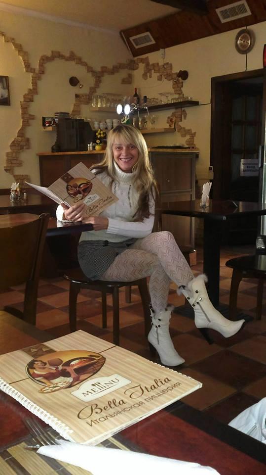 trener-martynova