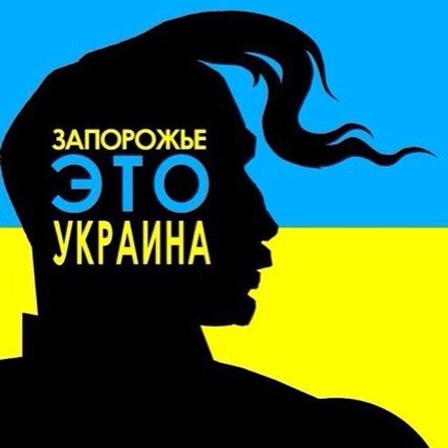 zaporojie_1