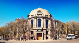 Краэзнавчий музей