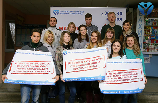 Фото 3_Донорский марафон ЗОКБ лично поддержал Почетный консул Австрийской республики в Запорожье