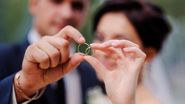 шлюб Запоріжжя