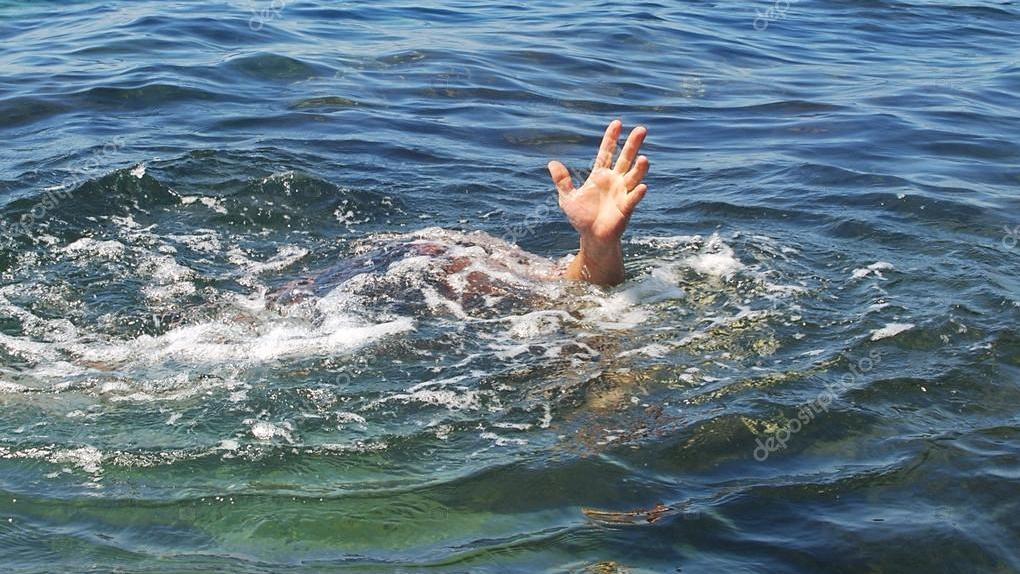 потонув