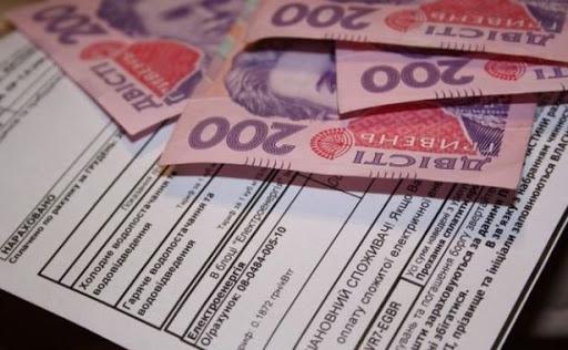 Мешканці Запорізької області мають мільйонні борги за комуналку
