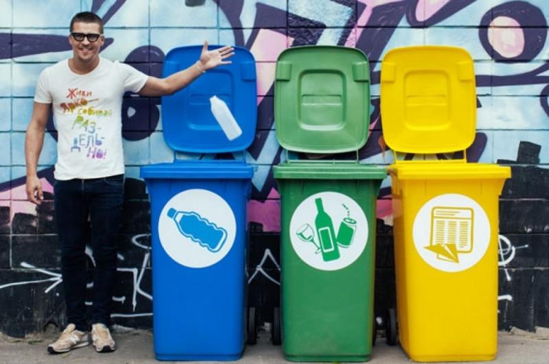 мусор-раздел_но