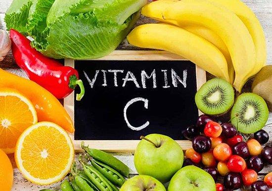 ВитаминС