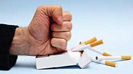 акциз тютюн