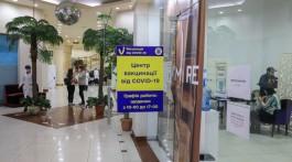 У Запоріжжі почали працювати ще три центри вакцинації