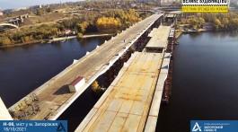 Як просувається будівництво мостів у Запоріжжі