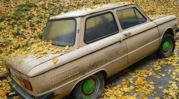 Куди подіти старий автомобіль