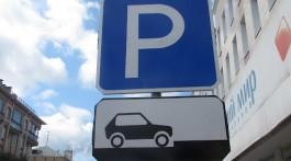 У Запоріжжі водій залишив свою автівку посеред дороги