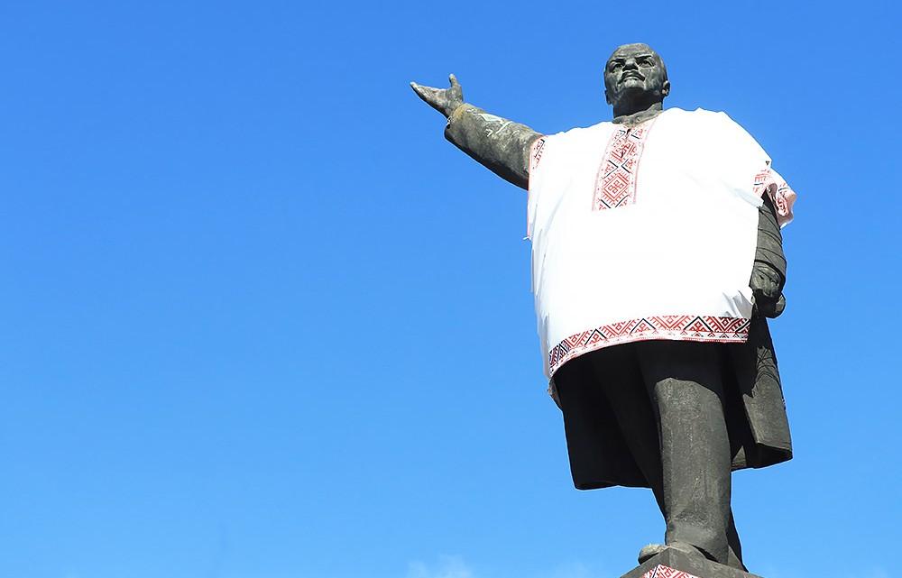 Ленин в вышиванке