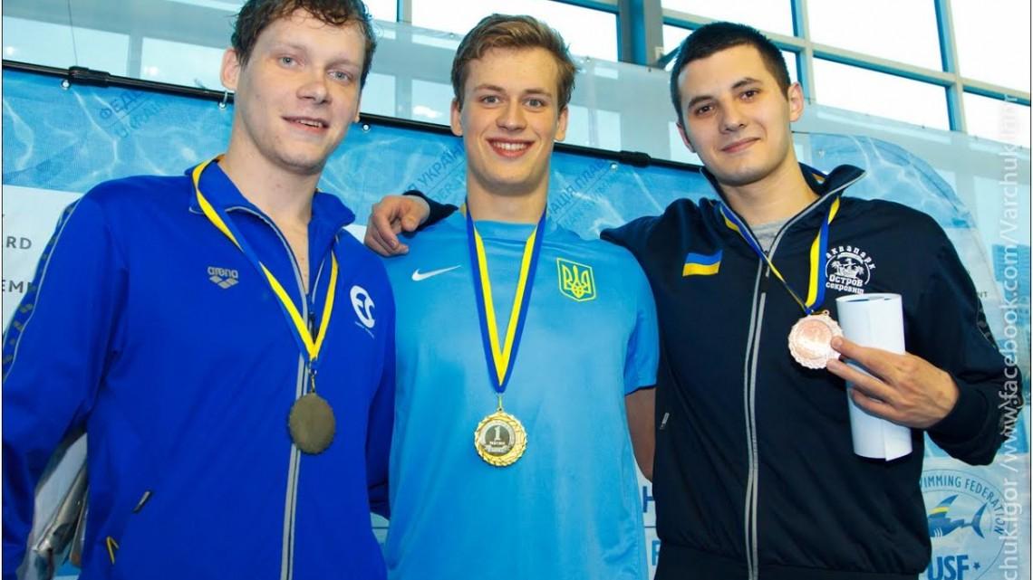 Сергей Фролов пловец