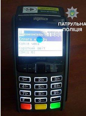 1464702018_screenshot_1876