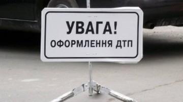 23098-uvaga-DTP-avariya