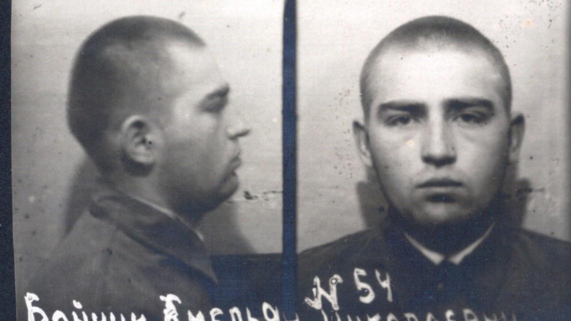 Омелян Бойчук