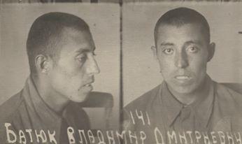 Батюк, 1941 рік
