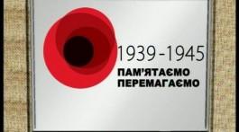 В-Запорожье-начата-подготовка-к-телемарафону-Память-696x557