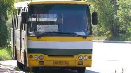 bus_big