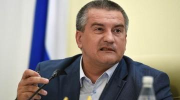 Сергей Аксенов - премьер-министр Автономной Республики Крым