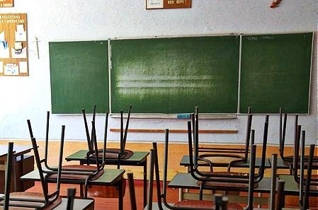 shkol