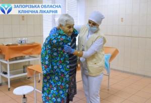 v-perevyazochnom-kabinete-oteleniya-tra