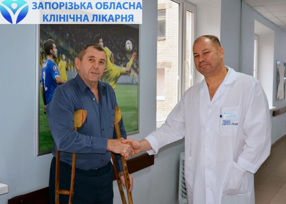 Анатолий Михайлович благодарит травматологов облбольницы