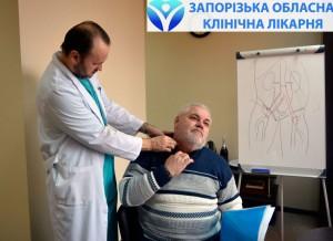 Контрольный осмотр пациента