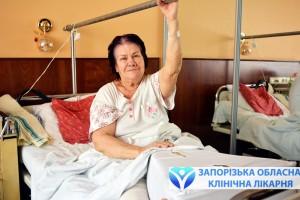 Совсем скоро Вера Федоровна выписывается домой