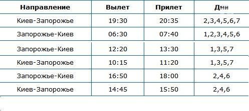 расписание-мау-1-1