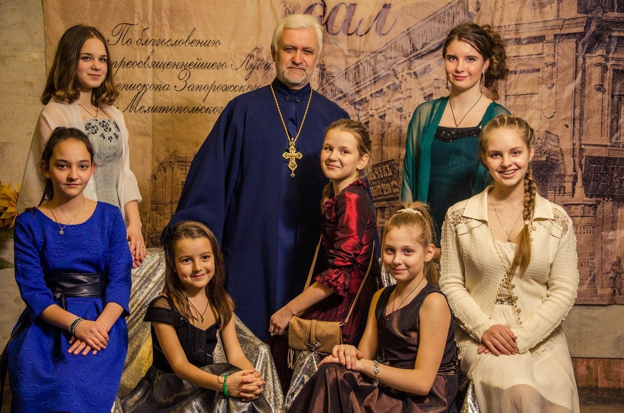 Фото дети с о.Владимиром