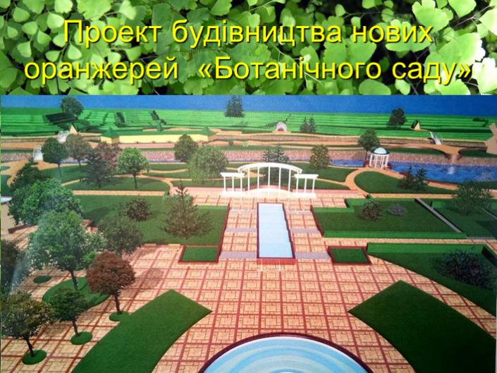 Bezymyannyj3-e1494668159623