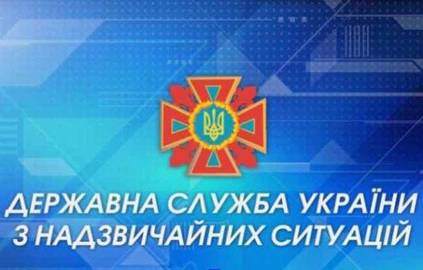rephorma_DSNS_Ykrauni_2017_roky_2