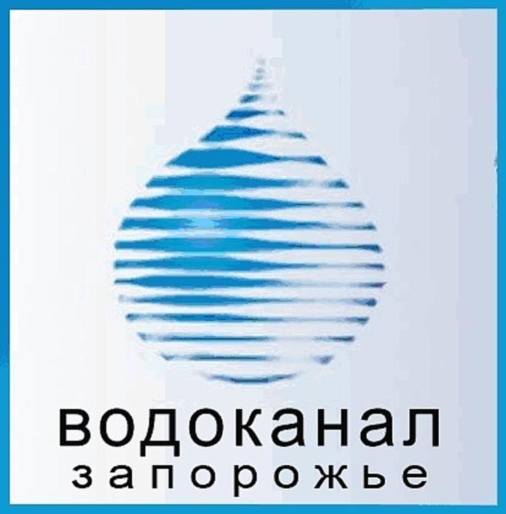 vodokanal-(page-picture-large)(1)