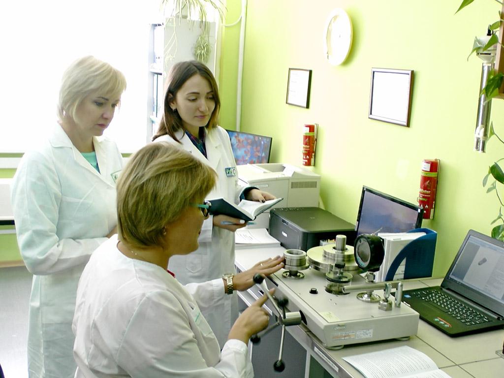 лаборатория технологических измерений_1