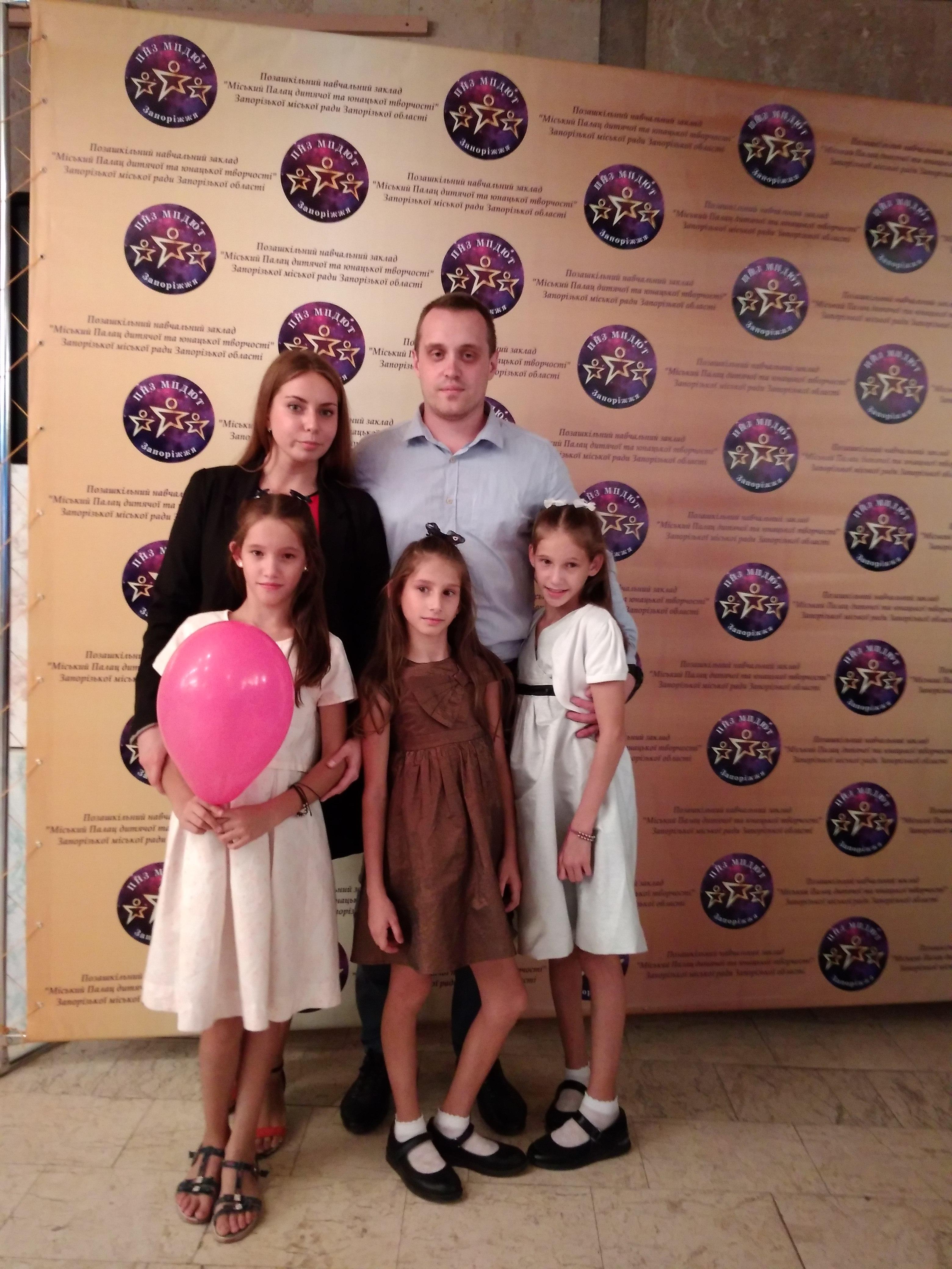 элина сокол с семьей