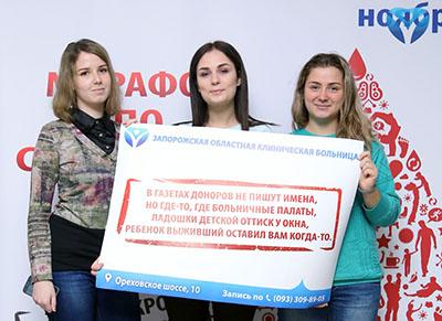 Фото 4_Донорский марафон ЗОКБ лично поддержал Почетный консул Австрийской республики в Запорожье