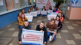Фото 6_Студенты Запорожского медицинского колледжа своим примером призвали всех запорожцев поддержать марафон донорства