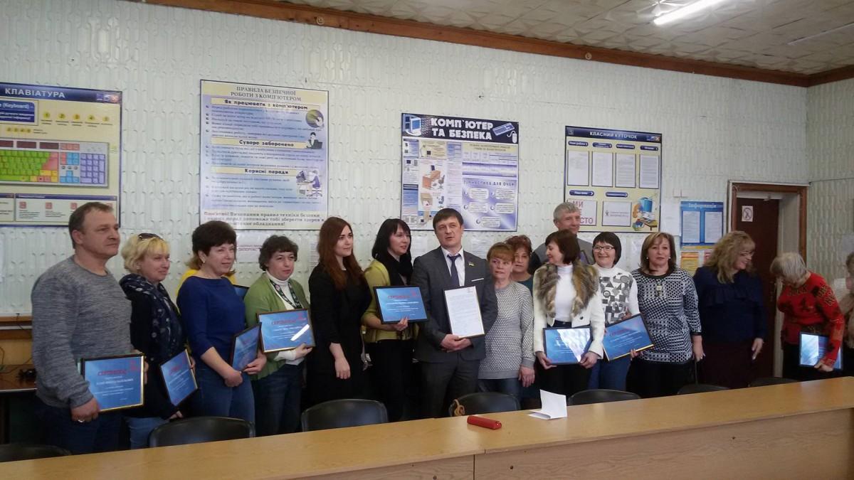 Чумаченко-Отчет-Проект-МЭГ-4