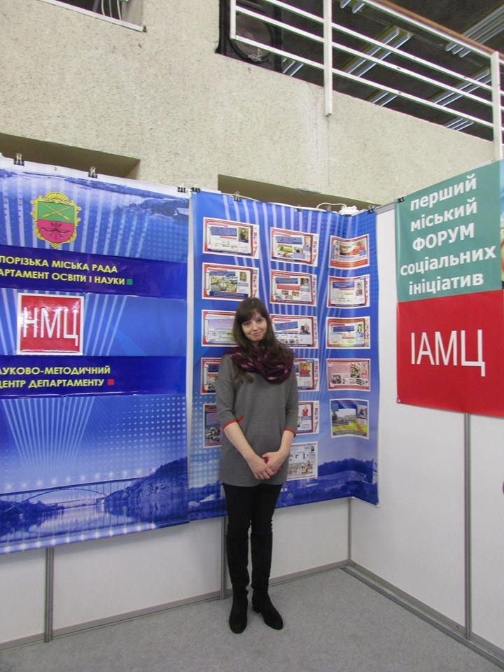 МаринаЛуценко