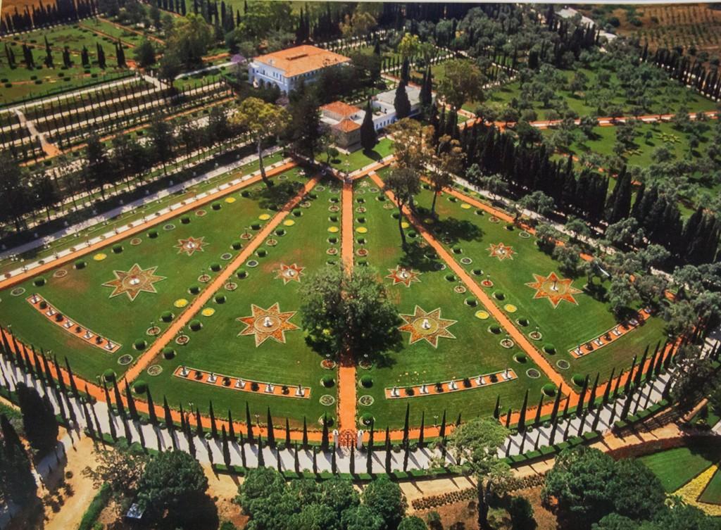 Сады Акко, Израиль