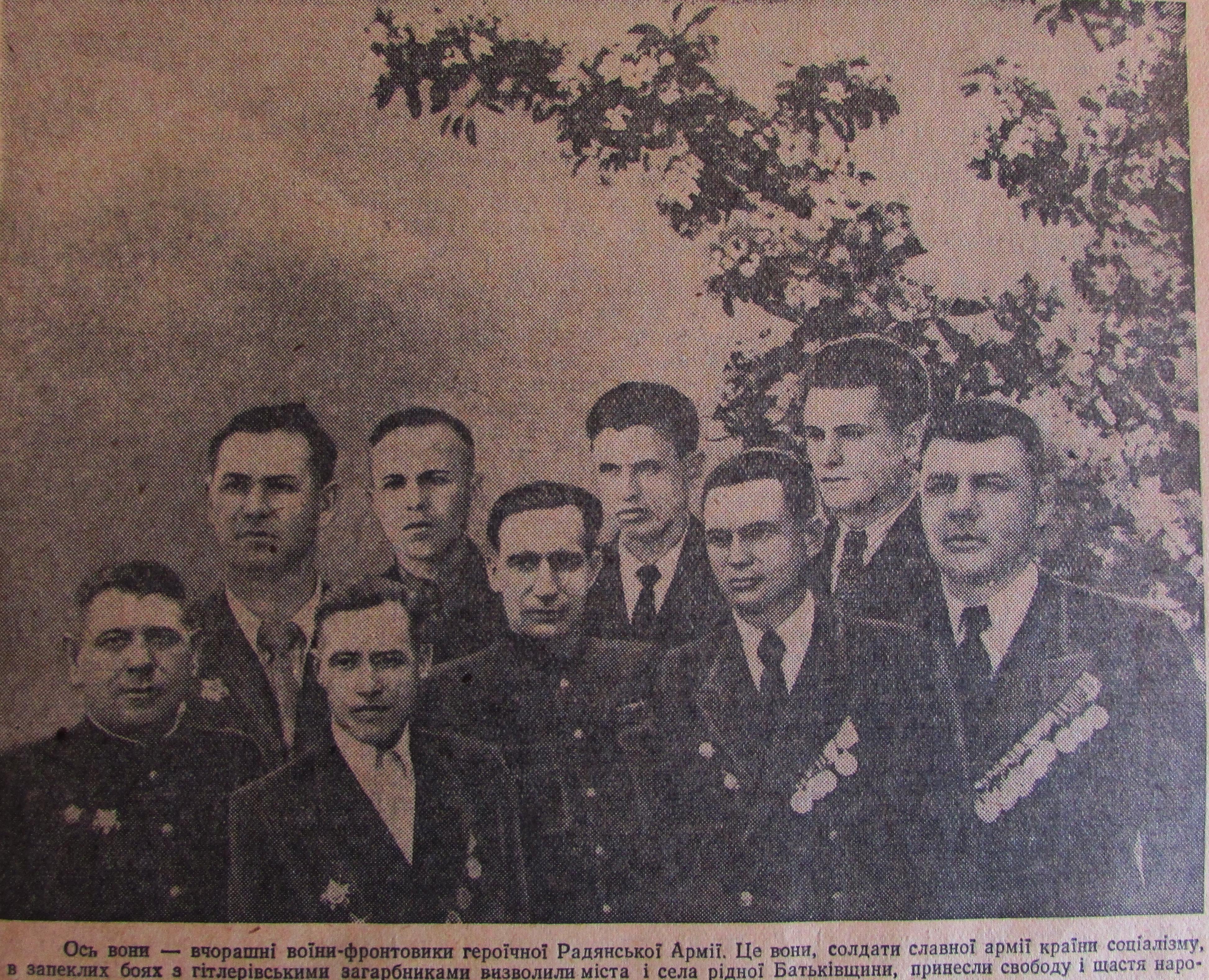 1955 колишні фронтовики