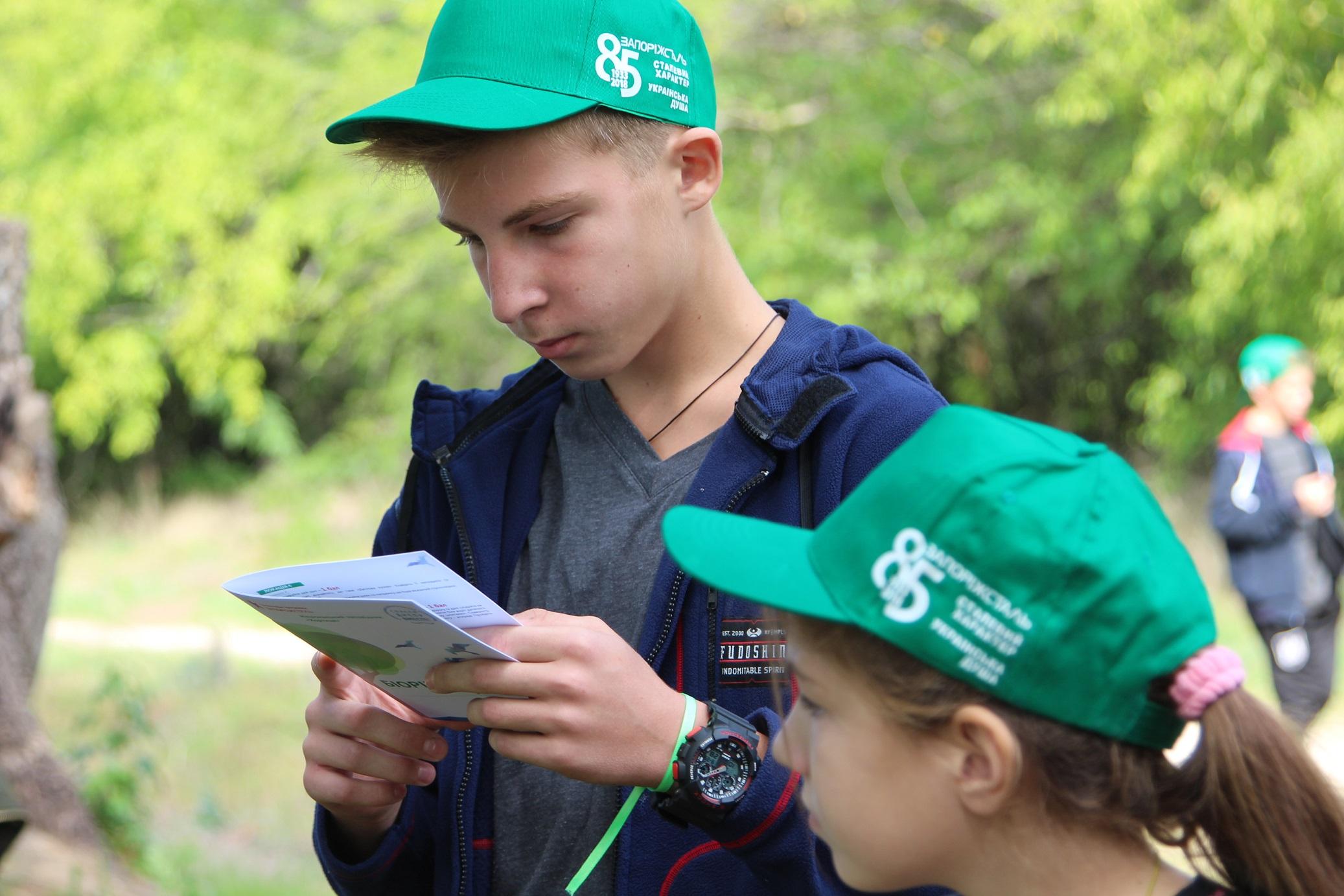 Участники экоквеста знакомятся с заданиями