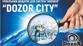 Мобільний додаток «DozoR City»