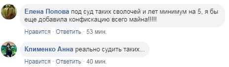 комментс