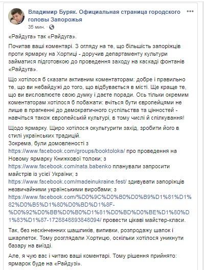 Screenshot_369