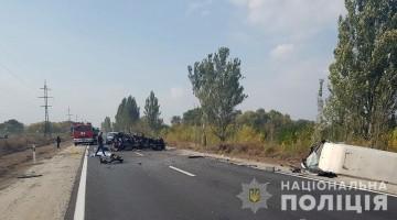У Запорізькому районі внаслідок аварії на трасі загинули дві людини
