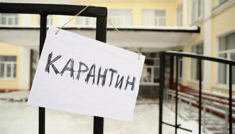 У Запорізькій області учнів відправили на карантин